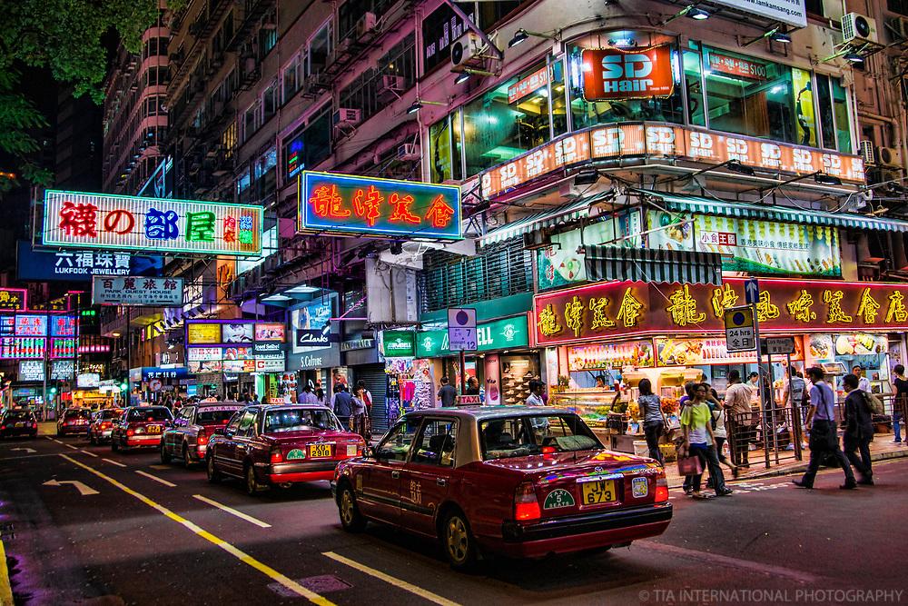 Haiphong Road, Kowloon