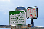 Israel, Haifa, Dado Beach, Due to water shortage, restrictions on water are enforced. This sign notifies bathers that the showers on the shore have been closed