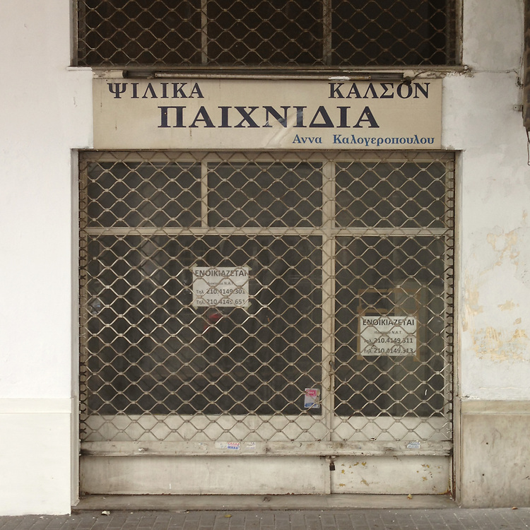 A closed down shop that used to sell novelties, toys, tights in Plateia Vathi, Athens.