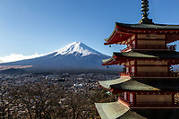 45. Mt Fuji 富士 or Fuji-san as it is called in Japan is the highest mountain in Japan at 3,776 meters or 12,388 feet in altitude.  Mt Fuji is an active volcano that last erupted in 1707 killing hundreds of people and started fires as far away as Tokyo.  By most counts, Fuji is due for another eruption as its cycle appears to be every 300 years. Fuji straddles Shizuoka and Yamanashi prefectures just west of Tokyo from where it can be seen on a clear day. Mount Fuji's symmetrical cone is a well-known symbol of Japan and is frequently visible in works of art.  Although Mount Fuji has not erupted in over 300 years it's still not extinct.