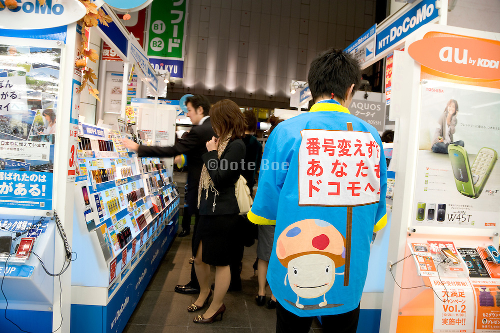 customer looking at new digital gadgets in electronic store Tokyo