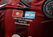Hong Kong, Hong Kong. HKFA Centennial Celebration Match. Hong Kong vs Argentina. Hong Kong Stadium. October 14th, 2014.