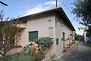 Zikhron Ya'akov, Israel, Hershkovitz residence