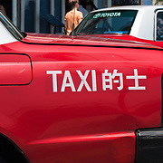 Taxis waiting for fare Hong Kong
