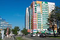 Russie, Federation de Tcheliabinsk, Tcheliabinsk. // Russia, Tcheliabinsk Federation, Tcheliabinsk.