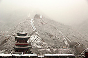 BEIJING, CHINA - NOVEMBER 22: (CHINA OUT) <br /> <br /> Snow Falls On The Great Wall of China<br /> <br /> Snow falls on the Juyongguan Great Wall in Changping District on November 22, 2015 in Beijing, China. Snow fell in Beijing, Tianjin, Jilin and other places in North China on Sunday. <br /> ©Exclusivepix Media