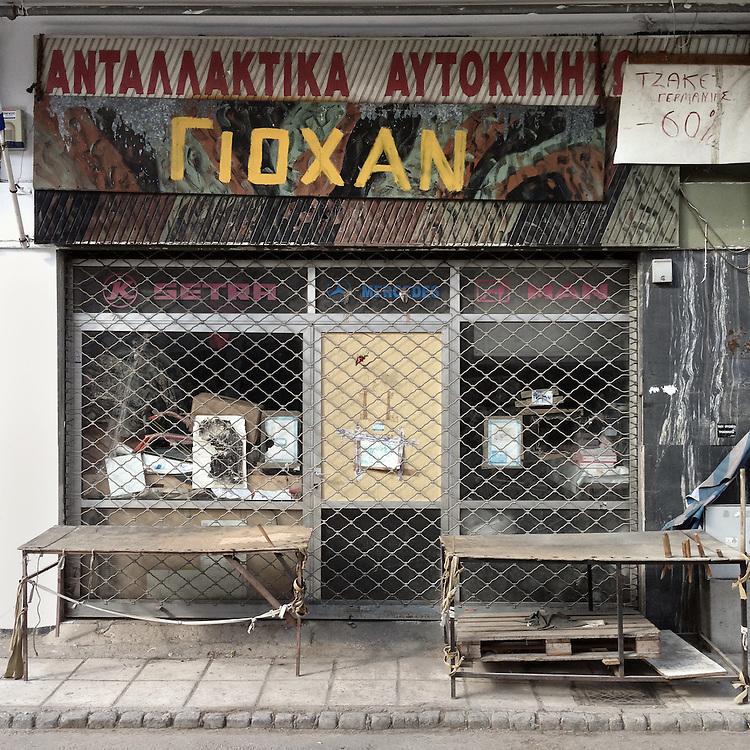 A second hand shop in Vakchou Str, Thessaloniki. The sign reads Johan