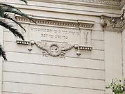 Italy, Rome, Synagogue