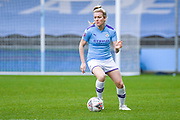 Manchester City Women forward Lauren Hemp (15) in action during the FA Women's Super League match between Manchester City Women and West Ham United Women at the Sport City Academy Stadium, Manchester, United Kingdom on 17 November 2019.