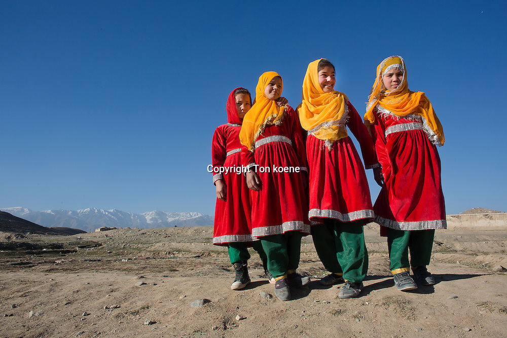 female students in kabul