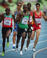 Athletics - World Championships 2011 - Daegu - Day One<br /> <br /> Abubaker Kaki of Sudan competes in the heats of the Mens 800m during day one of The Athletics World Championships in Deagu, South Korea on 27th August 2011.<br /> <br /> Ian MacNicol/Colorsport