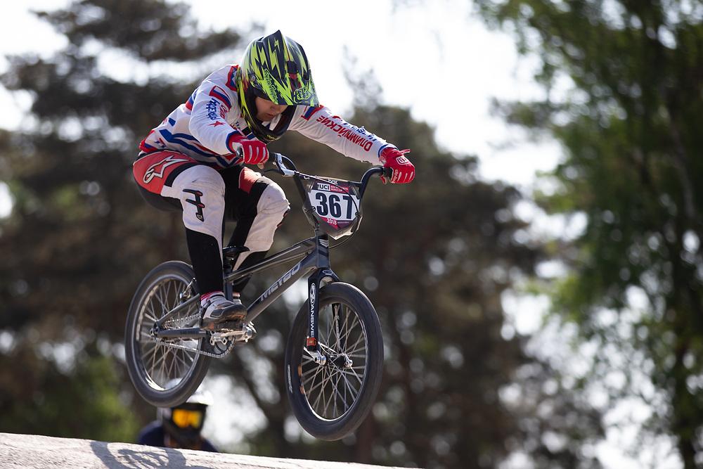 #367 (VASKOVA Viktoria) RUS during practice at Round 5 of the 2018 UCI BMX Superscross World Cup in Zolder, Belgium