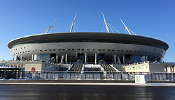 File photo dated 21-02-2018 of A general view of the Krestovsky Stadium. Issue date: Tuesday June 1, 2021.