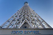 Tokyo Skytree seen from Below, Oshiage, Tokyo, Japan. Friday July 14th 2017
