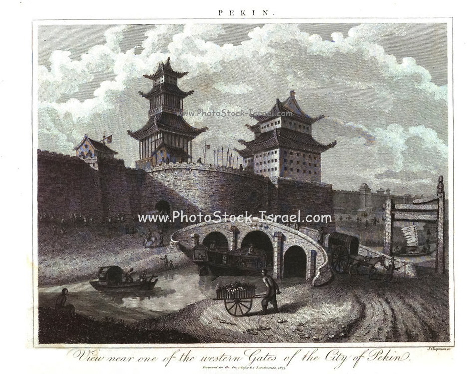 19th Century illustration of Western Gate, Peking [Pekin], China Copperplate engraving From the Encyclopaedia Londinensis or, Universal dictionary of arts, sciences, and literature; Volume XIX;  Edited by Wilkes, John. Published in London in 1823