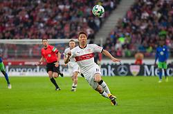 September 16, 2017 - Stuttgart, Germany - Stuttgarts Takuma Asano initiates a counter / Bundesliga match VfB Stuttgart vs VfL Wolfsburg, September 16, 2017. (Credit Image: © Bartek Langer/NurPhoto via ZUMA Press)