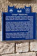 Yeshurun Synagogue, Gedera, Israel Constructed in 1912