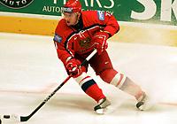 ◊Copyright:<br />GEPA pictures<br />◊Photographer:<br />Mario Kneisl<br />◊Name:<br />Kovalchuk<br />◊Rubric:<br />Sport<br />◊Type:<br />Eishockey<br />◊Event:<br />IIHF WM 2005, Russland vs Weissrussland, RUS vs BLR<br />◊Site:<br />Wien, Austria<br />◊Date:<br />04/05/05<br />◊Description:<br />Ilya Kovalchuk (RUS)<br />◊Archive:<br />DCSKN-0405054301<br />◊RegDate:<br />04.05.2005<br />◊Note:<br />9 MB - BG/BG - Nutzungshinweis: Es gelten unsere Allgemeinen Geschaeftsbedingungen (AGB) bzw. Sondervereinbarungen in schriftlicher Form. Die AGB finden Sie auf www.GEPA-pictures.com.<br />Use of picture only according to written agreements or to our business terms as shown on our website www.GEPA-pictures.com