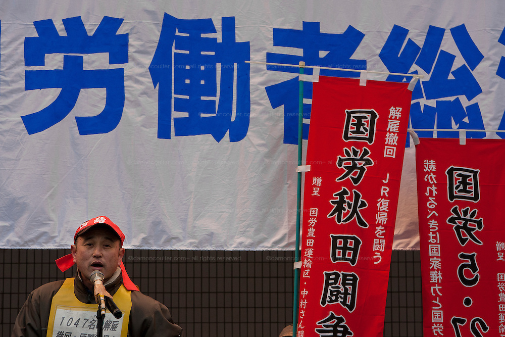 An activist with Doro Chiba union talks at a rally organized by Doro Chiba labour union to protest the outsourcing of what they consider essential safety and repair work and fight against rationalization of JR (Japan Railways) business. They also protested for the reinstatement of 1,047 national railway workers who lost their jobs in 1987. Shibuya, Tokyo, Japan Saturday, February 13th 2010