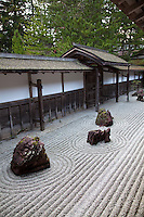 Kongobuji Temple's Banryutei rock garden is Japan's largest Zen Garden with 140 granite stones arranged to suggest dragons emerging from clouds to protect the temple. It is said to be the largest karesansui dry garden in Japan.