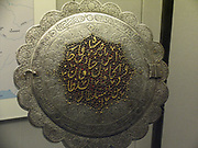 Mirror and stand with an open work dedication on a lacquered ground steel, damascened with gold Qajar Iran, about 1850.