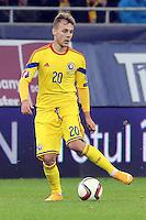 ROMANIA, Bucharest : Romania's Alexandru Maxim during the Euro 2016 Group F qualifying football match Romania vs Northern Ireland in Bucharest, Romania on November 14, 2014.