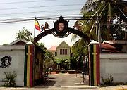 Bob Marley - Tuff Gong 56 Hope Road Kingston