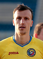 Uefa - World Cup Fifa Russia 2018 Qualifier / <br /> Romania National Team - Preview Set - <br /> Vlad Chiriches