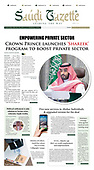 March 31, 2021 (ASIA-PACIFIC): Front-page: Today's Newspapers In Asia-Pacific