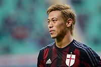Keisuke Honda Milan<br /> Milano 6-01-2016 Stadio Giuseppe Meazza - Football Calcio Serie A Milan - Bologna. Foto Giuseppe Celeste / Insidefoto