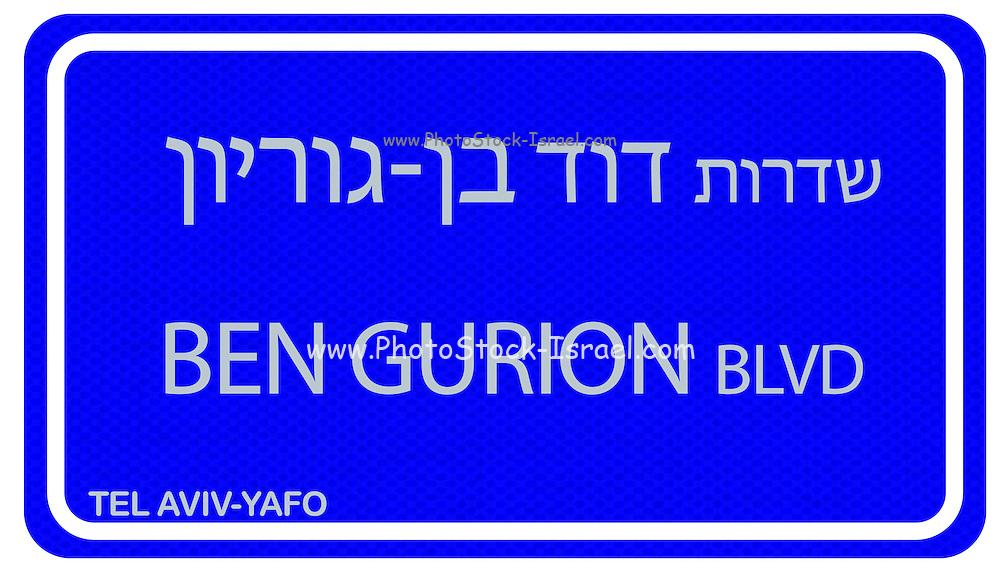 Street sign series. Streets in Tel Aviv, Israel in English and Hebrew David Ben Gurion Boulevard