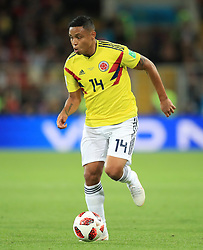 Colombia's Luis Muriel during the FIFA World Cup 2018, round of 16 match at the Spartak Stadium, Moscow. PRESS ASSOCIATION Photo. Picture date: Tuesday July 3, 2018. See PA story WORLDCUP England. Photo credit should read: Adam Davy/PA Wire. RESTRICTIONS: Editorial use only. No commercial use. No use with any unofficial 3rd party logos. No manipulation of images. No video emulation