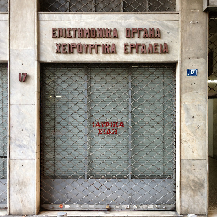 A closed down shop in Kleisthenous Str Athens that used to sell medical equipment, the sign reads scientific instruments, surgical equipment