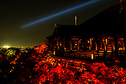 Kyoto, Japan. Cityscape at Night