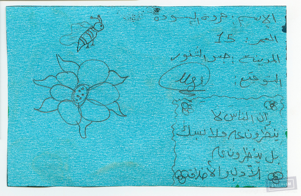 Drawing from Bohsin Refugee Camp. Created with the support of Solinfo. (Date is when we received these drawings, not when they were created.)