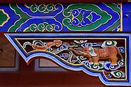 Details from the Taoist Bai Long Wang Miao, White Dragon King Temple, Beiyue Hengshan Mountain, Datong, Hunyuan County, Shanxi Province, China