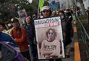 Anti nuclear demo. Tokyo, Japan. Sunday March 11th 2012 Starting in Hibiya Park the demo marked the first anniversary of the March 11th earthquake and tsunami that caused the Fukushima Daichi powerplant problems. It attracted about 3,000 people.
