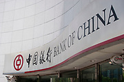 Bank of China sign in English and Chinese characters in Shanghai, China. Bank of China is one of the four biggest state-owned commercial banks in China.
