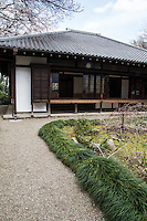 Kojukan Teahouse at Tokyo National Museum was originally part of the Imperial Palace in Kyoto and moved to Tokyo and contributed to Tokyo National Museum Garden.  During short periods in spring and autumn Tokyo National Museum Garden is open to the public. Five historic teahouses are the highlight of the garden - and are available for tea ceremony and other events by booking in advance.