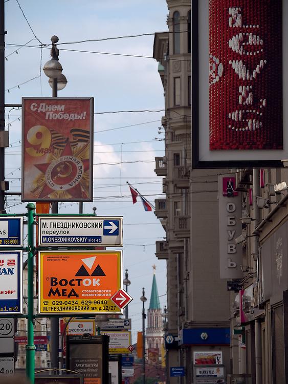 Schilder auf der Prachtstraße Twerskaja mit Blickrichtung auf den Roten Platz in Moskau. <br /> <br /> Signs at the Tverskaja avenue in the city center of the Russian metropolis viewing direction Red Square.