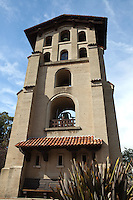 """Mills College is an independent liberal arts and sciences college in the San Francisco Bay Area. Originally founded in 1852 as a seminary in Benicia, California, Mills became the first women's college west of the Rockies. Mills is now an undergraduate women's college in Oakland, California, with graduate programs for both women and men. In 2011, U.S. News & World Report ranked Mills fifth overall among colleges and universities in the Western U.S. The Princeton Review ranks Mills as one of the Best 376 Colleges and one of the top """"green"""" colleges in the United States."""