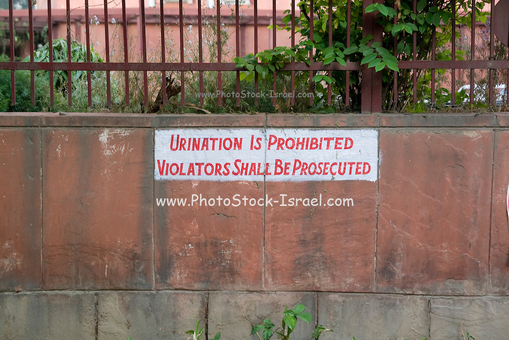 India, Delhi, Urination prohibited sign on a wall