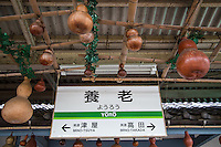 Yoro Station, a wonderfully preserved wooden train station on the Yoro Line - or Yoro Tetsudo which serves the area of the Yoro Mountains.  Kintetsu, owns the tracks and rolling stocks of the line as a subsidiary.  Kintetsu is one of largest private railway companies in Japan.