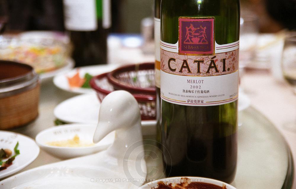 In a Beijing restaurant: Catai Merlot 2002 by Sella & Mosca (Qingdao) Winery Co Ltd Beijing, China, Asia
