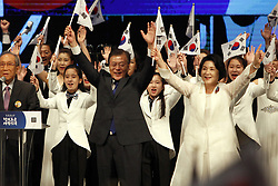 Aug.15, 2017  - Seoul, South Korea - South Korean President MOON JAE-IN  (C, front) attends a celebration of the 72nd anniversary of the Korean Peninsula's liberation from the Japanese colonial rule, in Seoul, South Korea. President Moon Jae-in stressed the importance of peace on the Korean Peninsula.   (Credit Image: © Yao Qilin/Xinhua via ZUMA Wire)