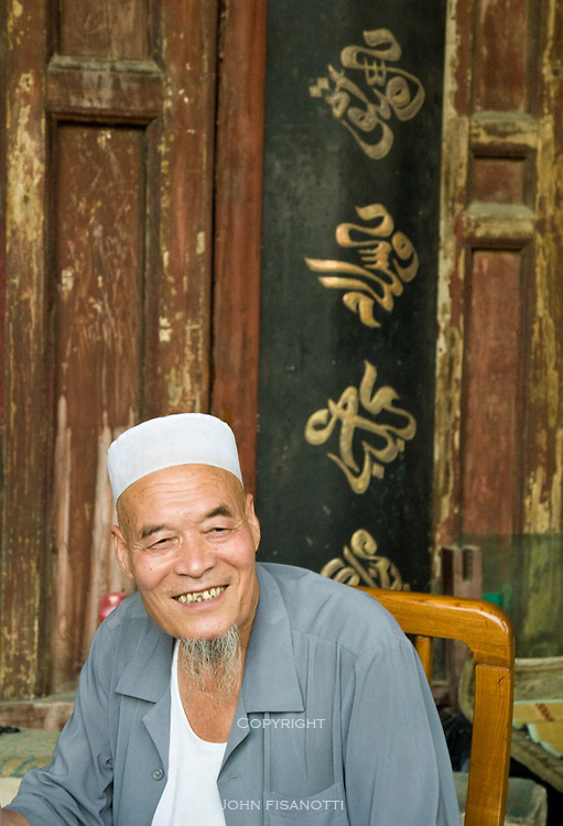 Elderly Gentleman in front of the Mosque in Xian, China's largest mosque