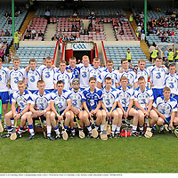 10 July 2011; The Waterford squad. Munster GAA Hurling Minor Championship Final, Clare v Waterford, Pairc Ui Chaoimh, Cork. Picture credit: Diarmuid Greene / SPORTSFILE