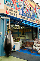 Misaki, at the tip of the Miura Peninsula, is a well-known fishing port that is famous for tuna.  Besides the giant tuna market, small shops and restaurants also offer up tuna, tuna and more tuna.