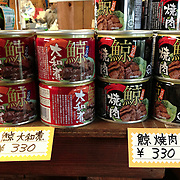 Canned whale meat for sale at a souvenir shop for tourists in Japan.