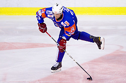 Rok Ticar of Slovenia during friendly ice-hockey match between National teams of Slovenia and Kazakhstan, on April 12, 2011 at Hala Tivoli, Ljubljana, Slovenia. Kazakhstan defeated Slovenia 3-0.  (Photo By Vid Ponikvar / Sportida.com)